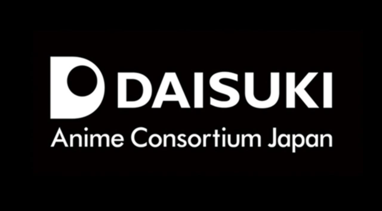 Daisuki Anime Streaming Service Shutting Down