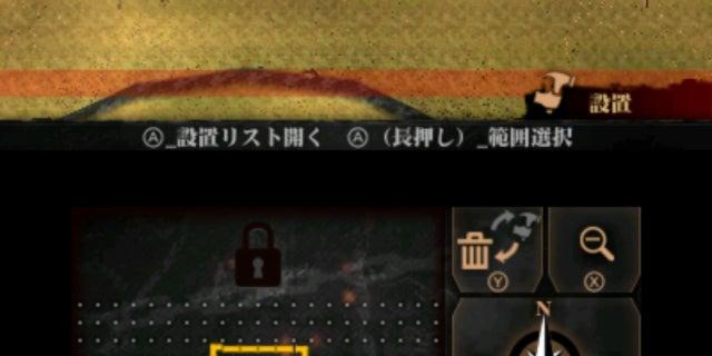 attack on titan base