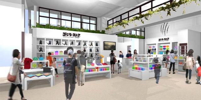 godzilla store tokyo