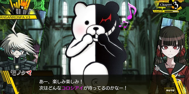 Danganronpa V3 Streaming Limitations Lifted