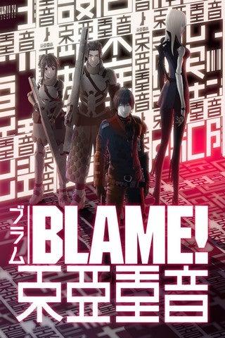 blame_default