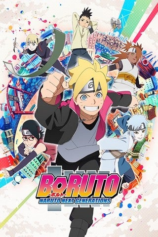 boruto_naruto_next_generations_default