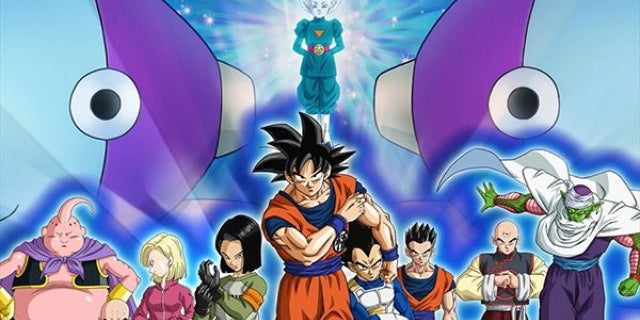Dragon Ball Super Stream English