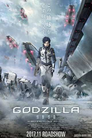 godzilla_planet_of_the_monsters_default