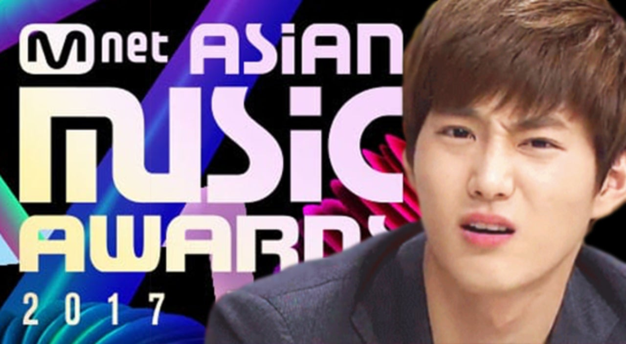 K-Pop Fans Are Blasting Mnet Asian Music Awards For Its
