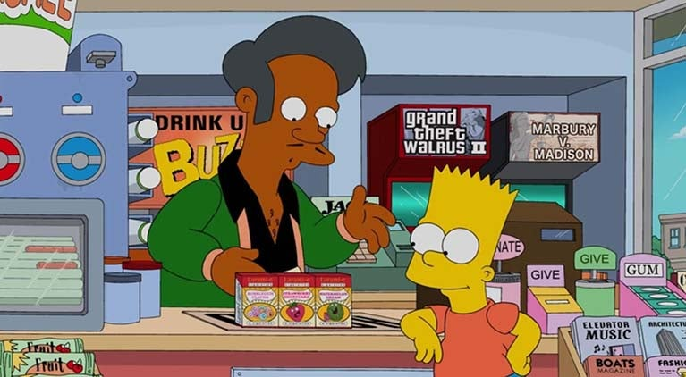problem with apu internet reacts