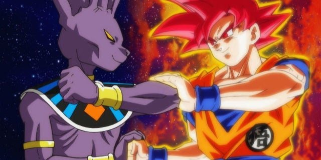 Dragon Ball Super Stream English