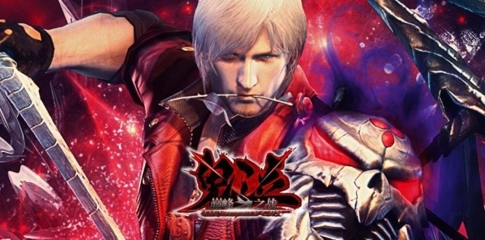 devil may cry mobile feat