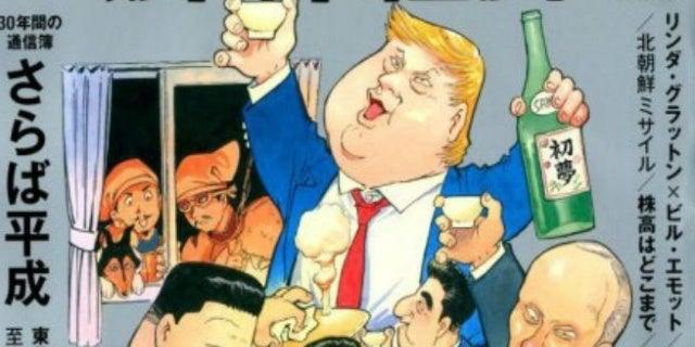 Donald-Trump-weekly-toyo-keizai