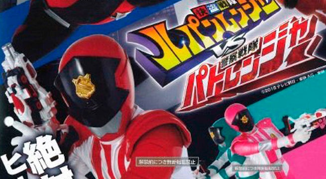 Kaitou-Sentai-Lupinranger-vs-Keisatsu-Sentai-Patoranger-Header