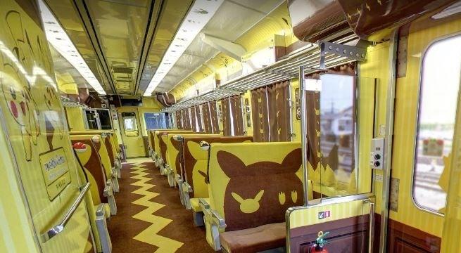 pikachu-train