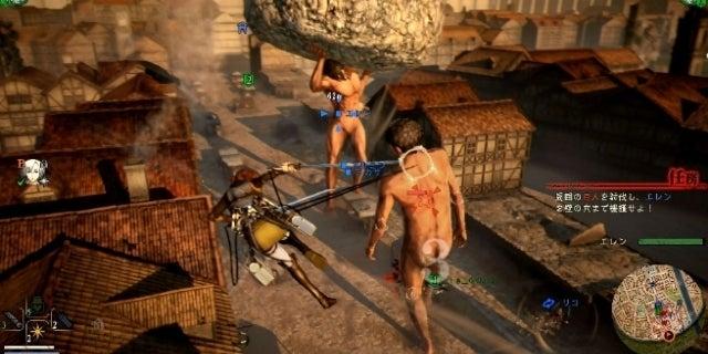 attack-on-titan-2-multiplayer