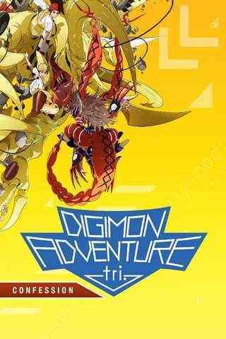 digimon_adventure_tri_confession_default