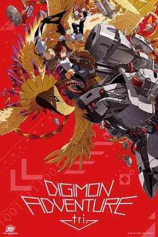digimon_adventure_tri_loss_default