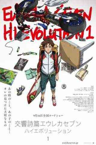 eureka_seven_hi_evolution_default
