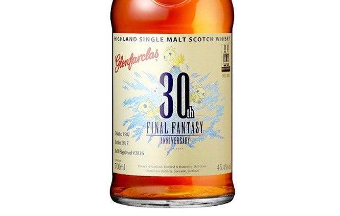 Final Fantasy Scotch 2