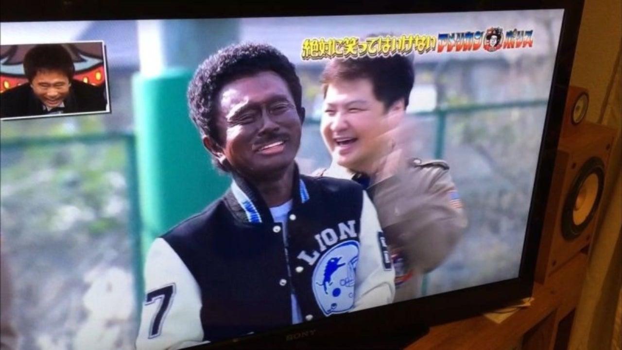 Japanese Comedian Under Fire Following Blackface TV Skit