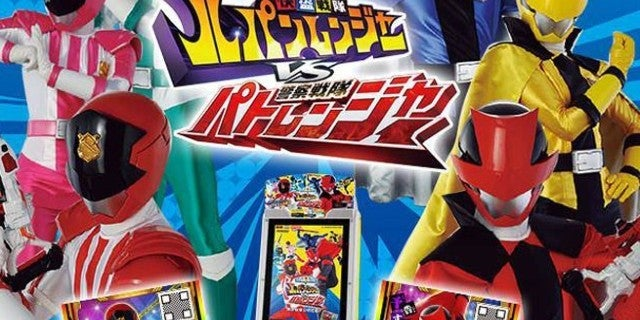 Lupinranger Vs Patoranger-Card-Game-Header