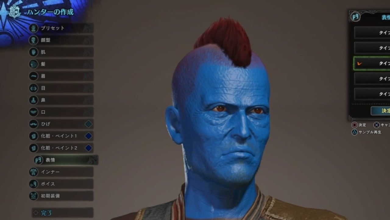 Monster Hunter World S Character Creator Put To Good Use With These Hilarious Creations