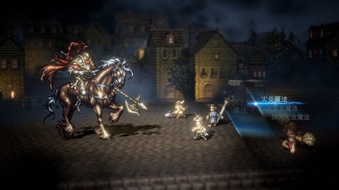 Project Octopath