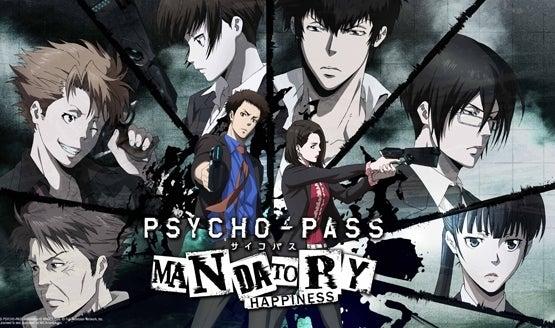 Psycho-Pass-Mandatory-Happiness-Review