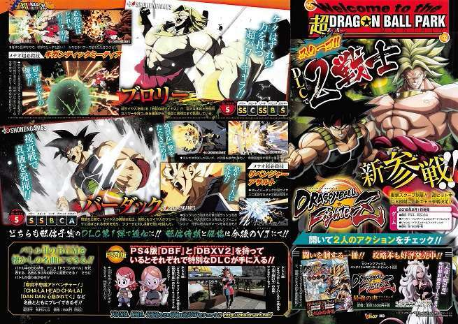 Dragon Ball FighterZ Broly Bardock