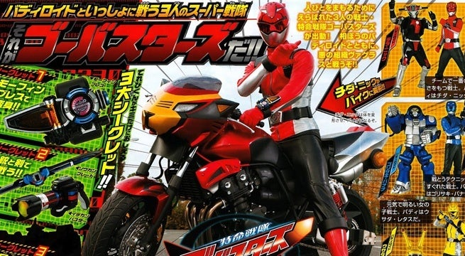 Super-Sentai-Go-Busters-Vehicles