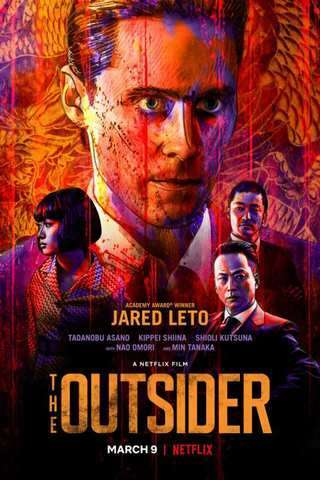 the_outsider_default