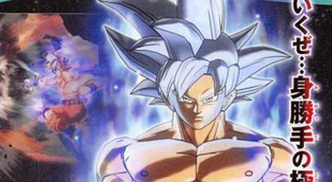 Dragon Ball Goku Perfect Ultra Instinct Promo Art