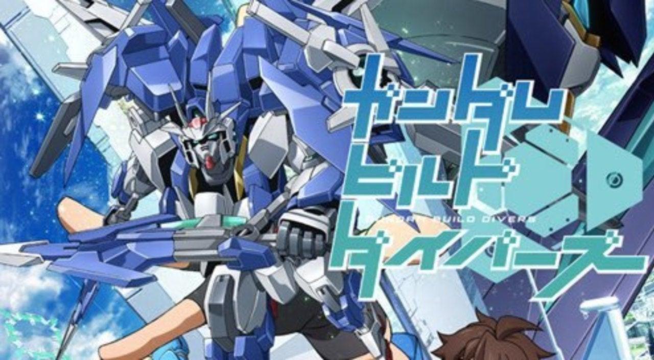 Image of: Zeta Gundam Crunchyroll New gundam Build Anime Reveals First Trailer Premiere Date