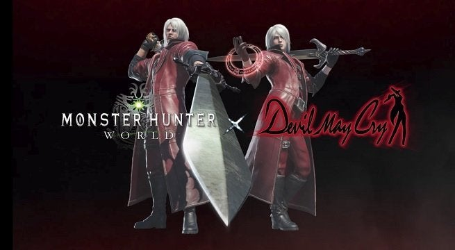 monster_hunter_DMC