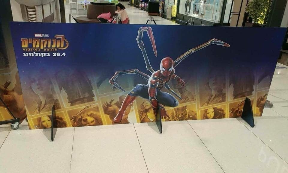 Avengers-Infinity-War-Iron-Spider-Standee