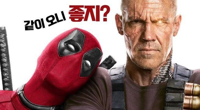 Deadpool-2-Posters