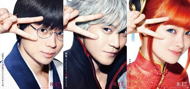 Gintama | Sequela do live-action revela os primeiros visuais