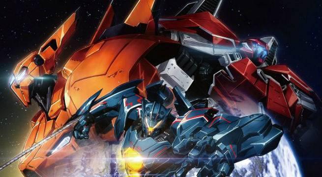 Gundam-PacRim