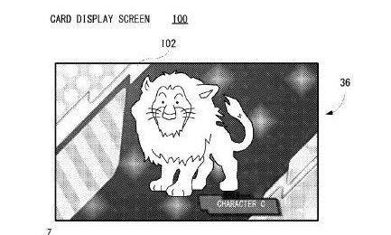 POKEMON patent