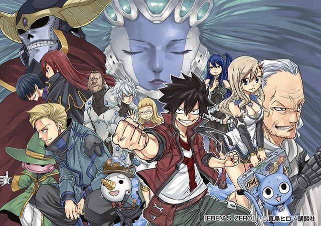39 fairy tail 39 creator shares first full look at new series 39 eden 39 s zero 39 - Comment dessiner natsu ...