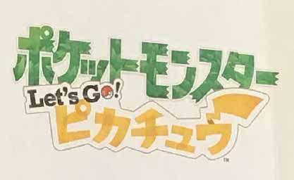 pokemon lets go logo