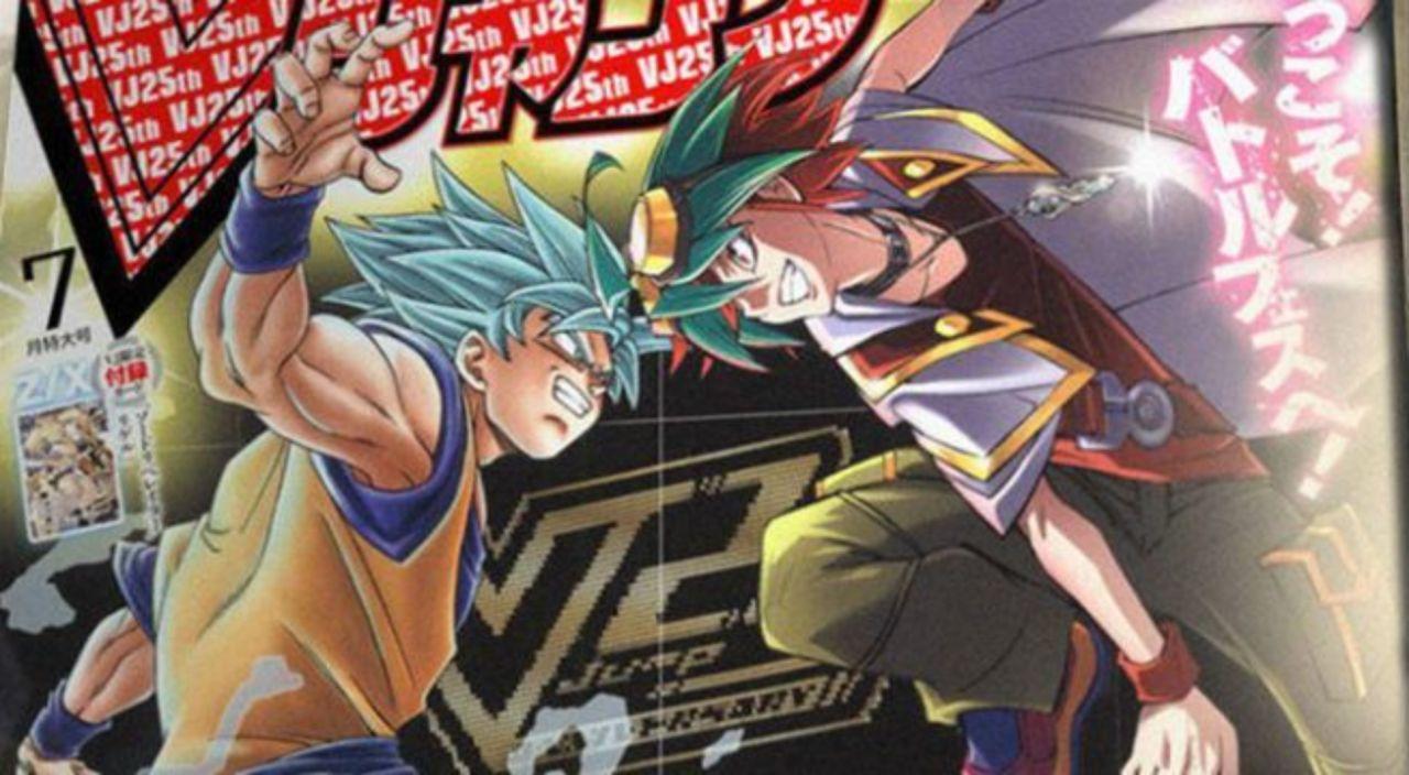 New V Jump Art Pits Goku Against Yu Gi Oh