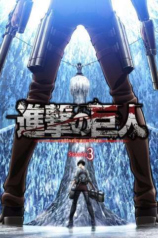 attack_on_titan_s3_default