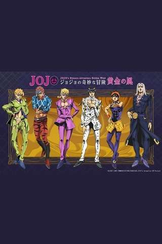 jojos_bizarre_adventure_s5_temp_default