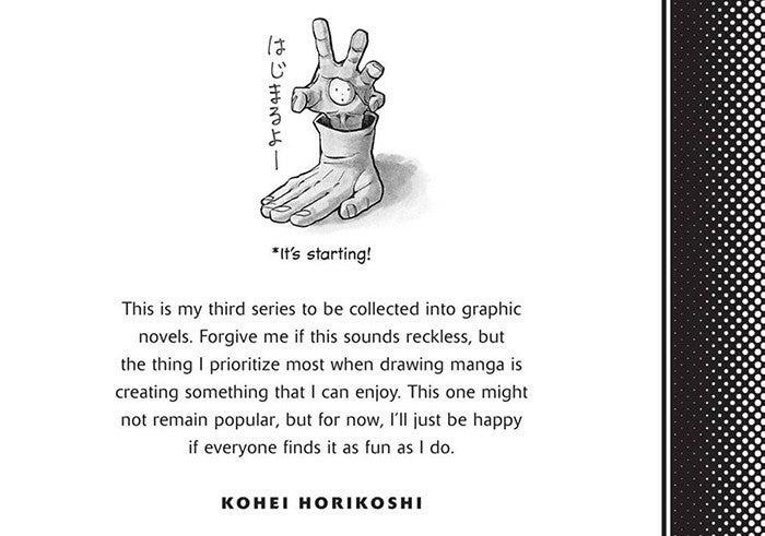 My-Hero-Academia-Kohei-Horikoshi
