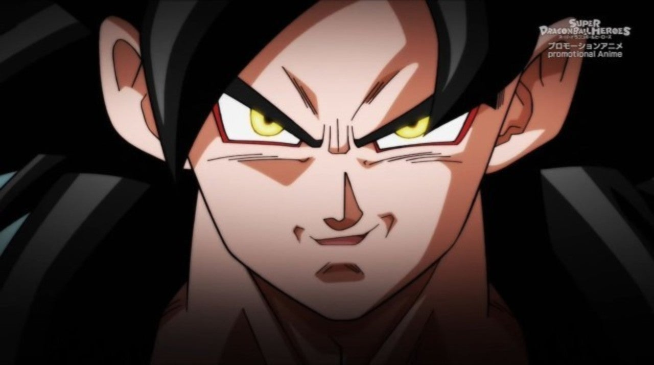 Dragon Ball\u0027 Fans React to Goku Xeno\u0027s Debut