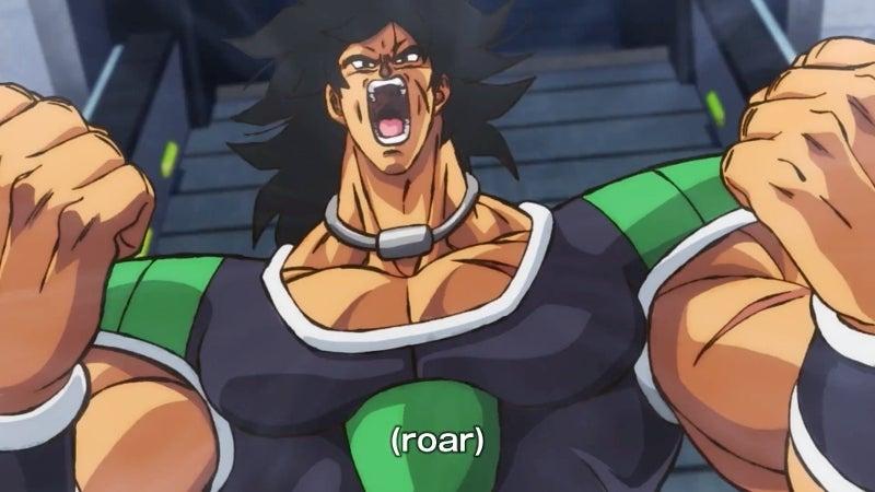 Dragon Ball Super Broly Movie Trailer - Broly Base Form Roar