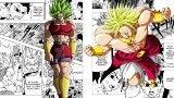 Dragon Ball Super LSSJ Official Canon Broly Kale