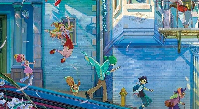 new pokemon poster