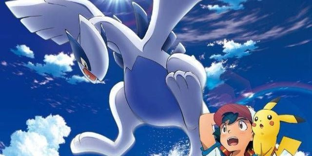 pokemon-2018-lugia-1086918