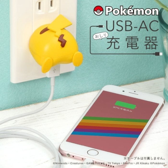 pokemon charger