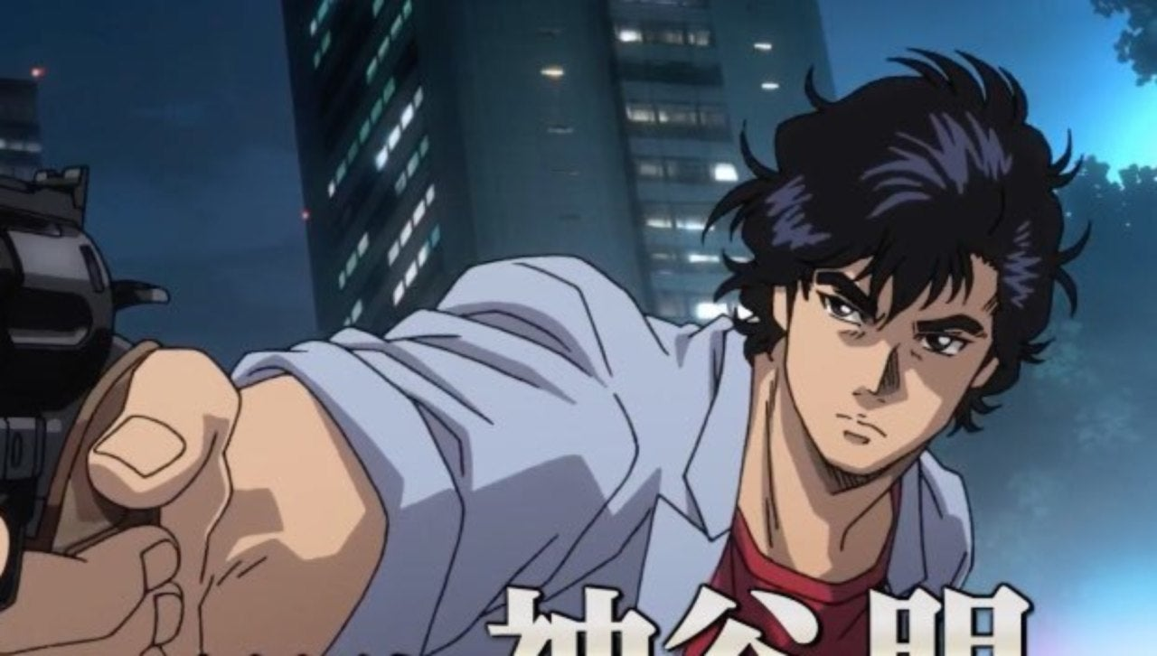 New City Hunter Movie Shares First Teaser Trailer Poster