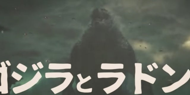 godzilla king of the monsters japanese fan edit